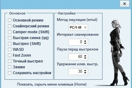 ascf.jpg