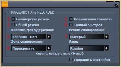cheytacapb.jpg