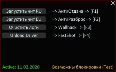 fastshotwf.jpg